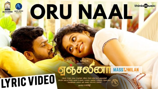 Angelina Tamil Movie Songs Download