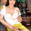 熟女好き必見!『三浦恵理子』さんはAV界の年下精子キラー!魅惑の笑みとフェラで若い精子を吸い取る女優さん♪【AV女優】