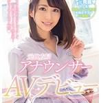 元・アナウンサーからAVに転身した高学歴AV女優の中でもとびきり抜ける女優さんを大紹介!