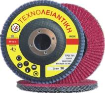 Ламеласти дискови (Flap disc)-cs410x