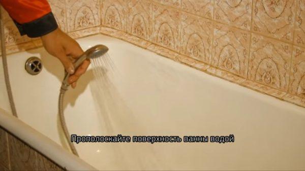 Моем ванну