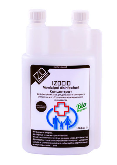 Antiseptic bio-preparation isocid.