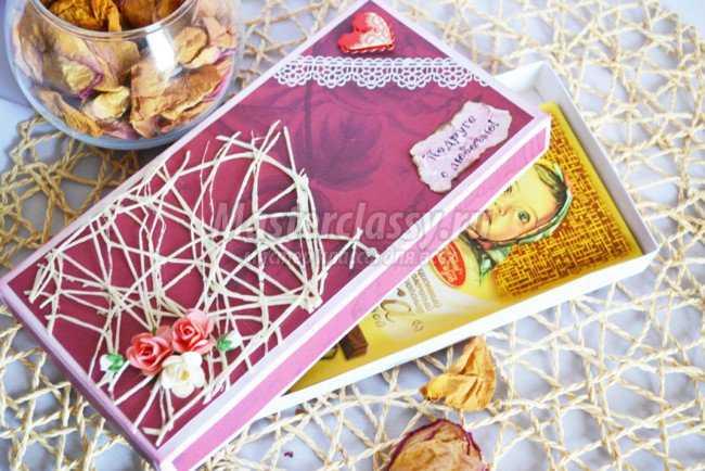 Коробка для шоколада к Дню Святого Валентина