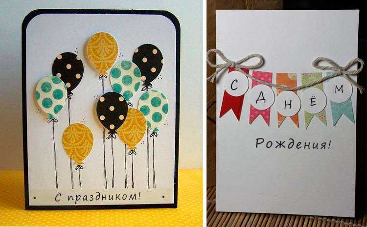 بطاقات عيد ميلاد سعيد تفعل ذلك بنفسك