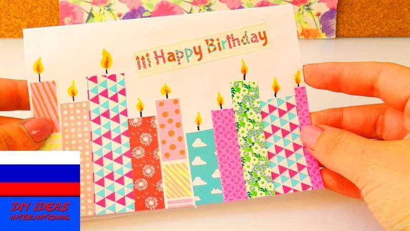 Thiệp chúc mừng sinh nhật tự làm