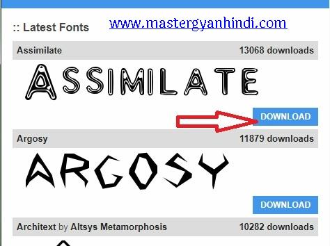 Hindi Font Kaise Install Kare – Icalliance