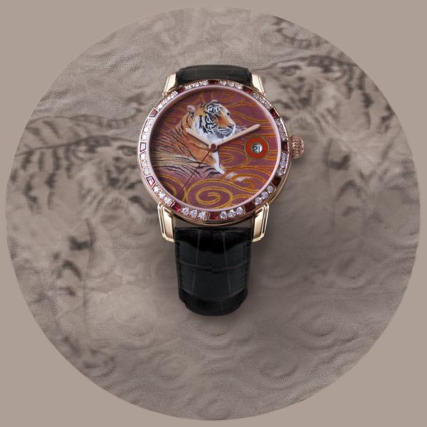 Gebson Terre Majestueuse Watch