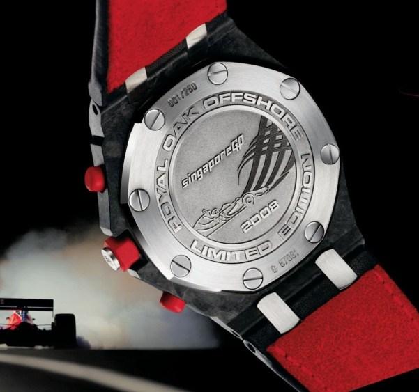 Audemars Piguet Royal Oak Offshore Singapore Grand Prix Chronograph