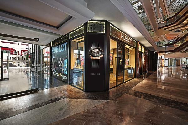 Hublot Boutique Palladium Mall Senapati Bapat Marg Mumbai