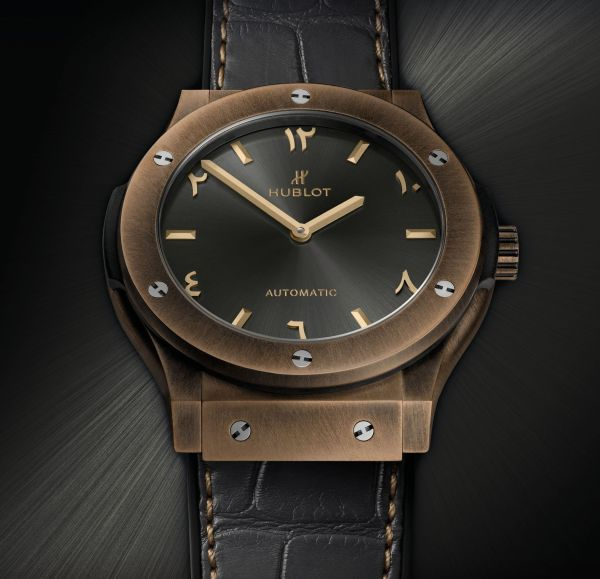 Hublot Classic Fusion Special Edition Bronze Anticlockwise, In Partnership with Ahmed Seddiqi & Sons