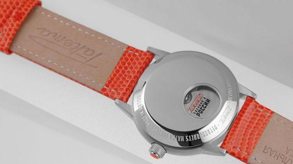 "Raketa ""Avant-garde"" Automatic Watch (Designed by Emir Kusturica)"