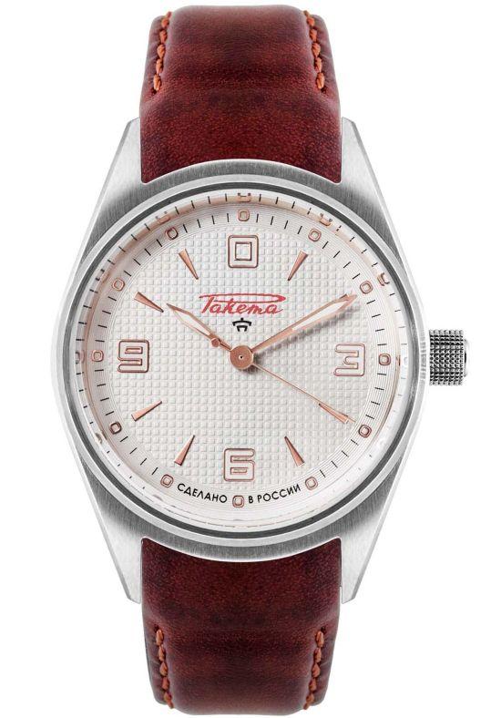 "Raketa ""Classic"" Automatic Watch"