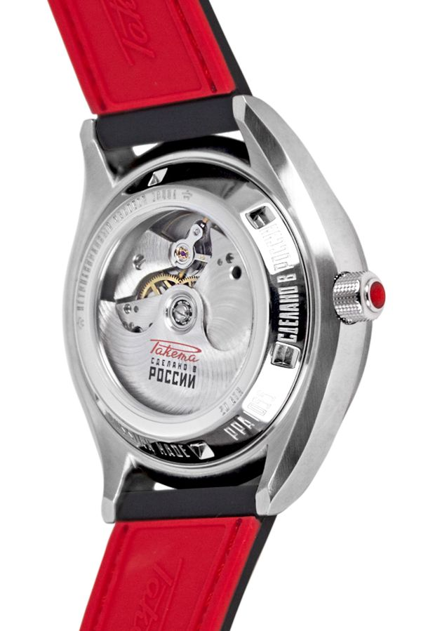 "caseback of Raketa ""Polar"" Automatic Watch"