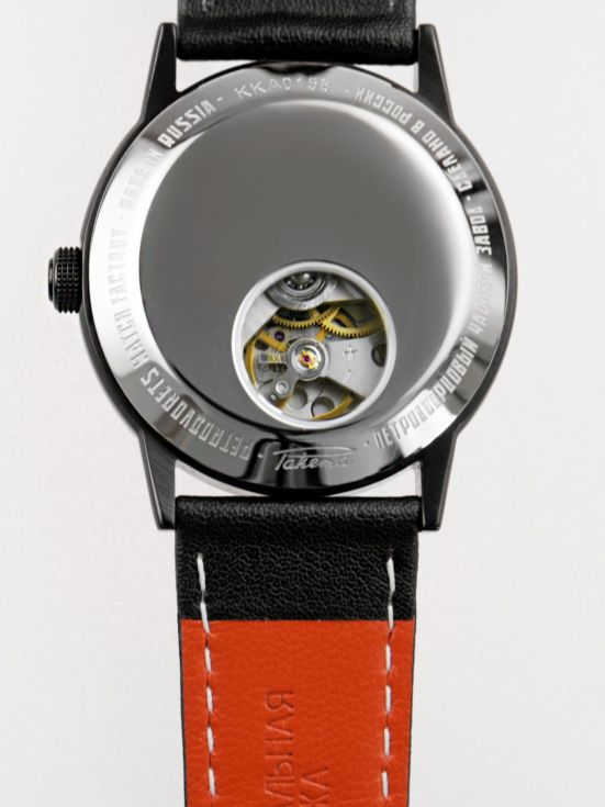 "Raketa ""Russian Code"" Automatic Limited Edition caseback view"