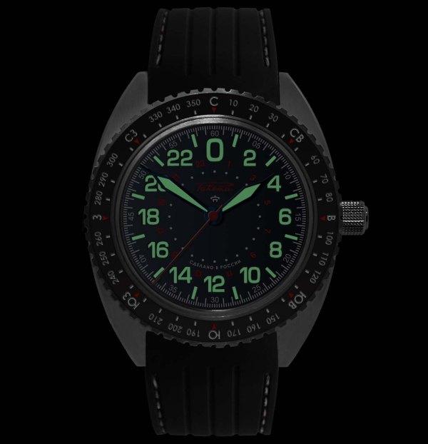 Raketa ''Baikonur'' Automatic Watch