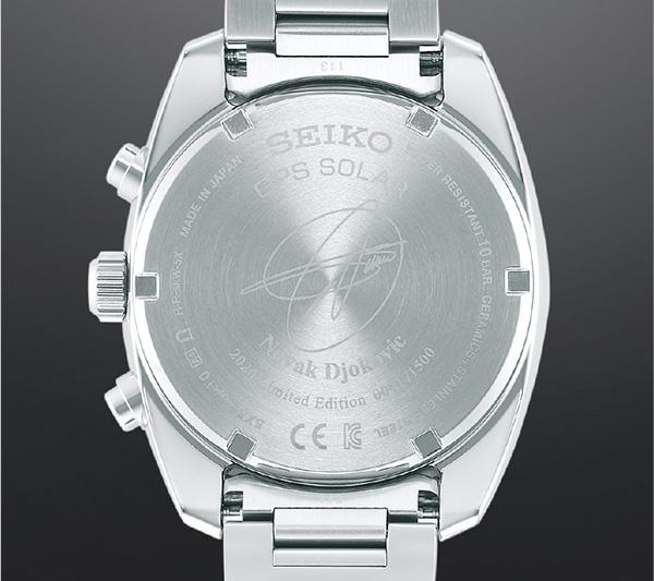 Seiko Astron GPS Solar Novak Djokovic 2020 Limited Edition case back
