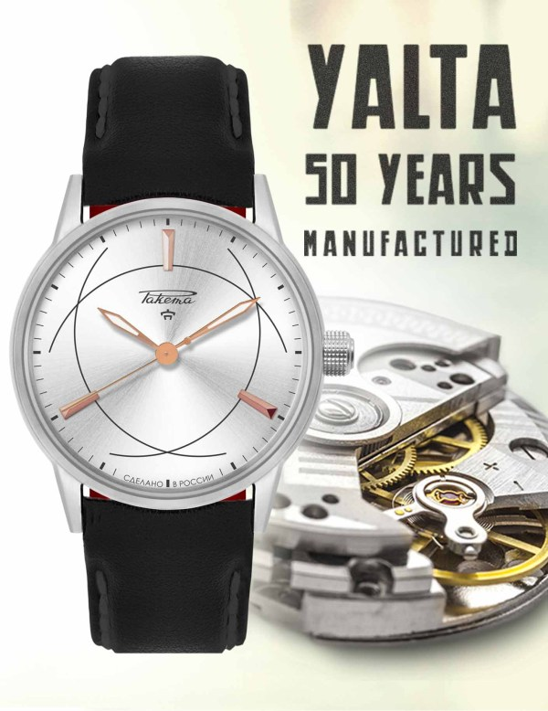 "Raketa ""Yalta"" Automatic watch"