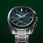 Seiko Astron GPS Solar 5X53 Dual-Time Sport Titanium