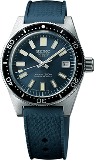 Seiko Diver's Watch 55th Anniversary Limited Editions, Model: The 1965 Diver's Re-creation (Prospex SLA037)