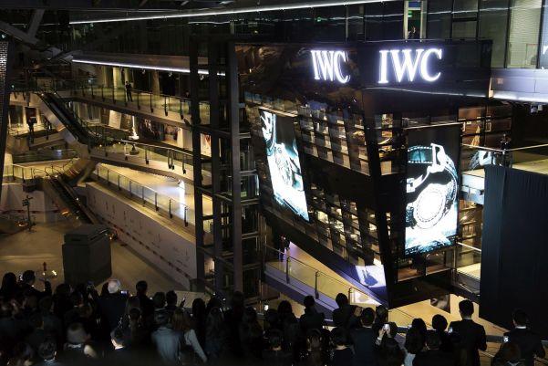 IWC Schaffhausen Flagship Boutique in Beijing, China