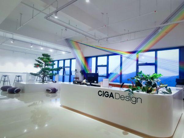 CIGA Design Studio