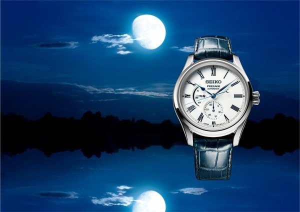 Seiko Presage Arita Porcelain Dial Limited Edition Inspired by Suigetsu