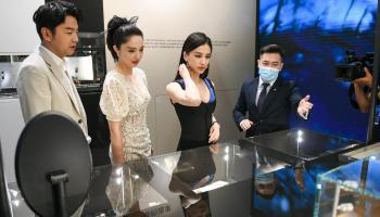 Watches & Wonders Exhibition 2020 Sanya