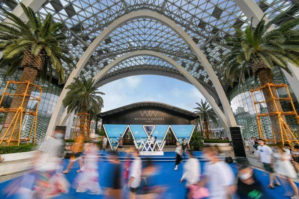 Watches & Wonders Exhibition 2020 Sanya