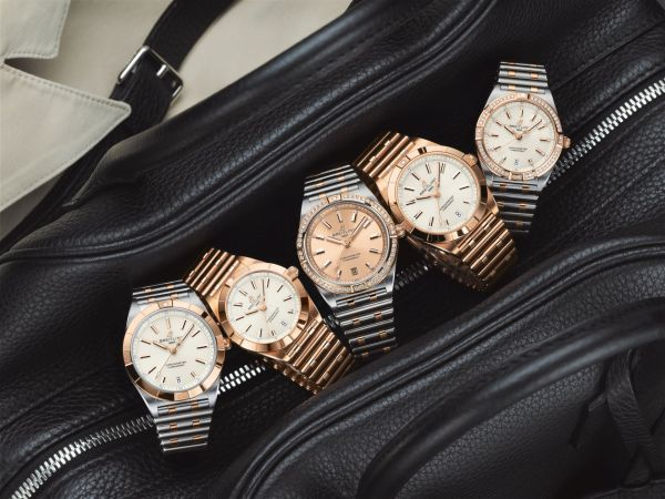 Breitling Chronomat for Women