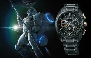 Seiko Astron GPS Solar KOJIMA PRODUCTIONS Limited Edition