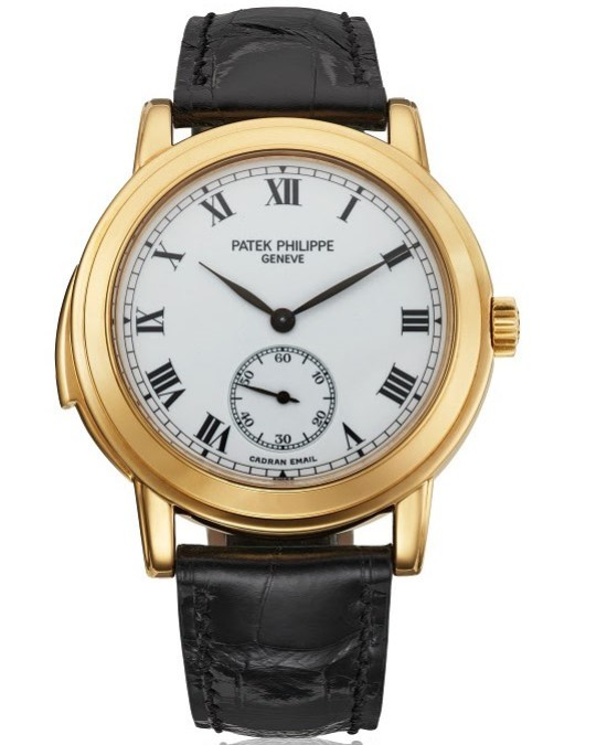 Patek Philippe reference 5079 18K gold automatic Cathédrale Minute repeating wristwatch