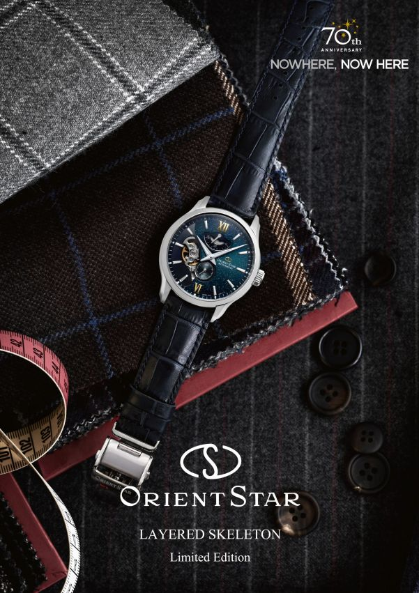 ORIENT STAR Layered Skeleton (new models with textile patterned dial)