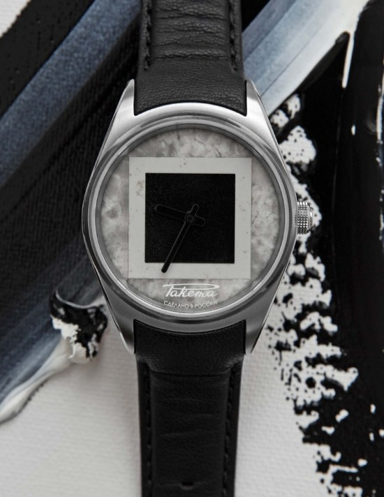 Raketa BIG ZERO Malevich Limited Edition