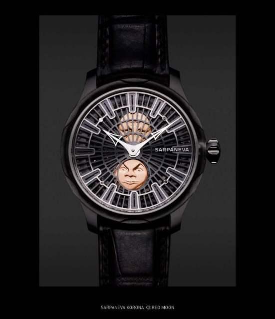 SARPANEVA KORONA K3 RED MOON watch