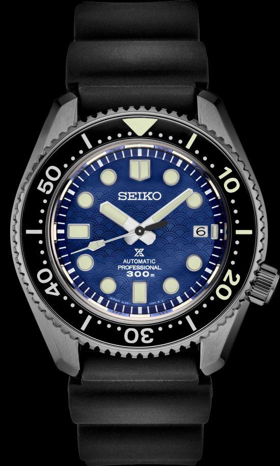 Seiko Prospex Seigaiha U.S. Limited Edition, reference SLA053