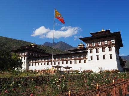 Royal Government Building, Thimphu