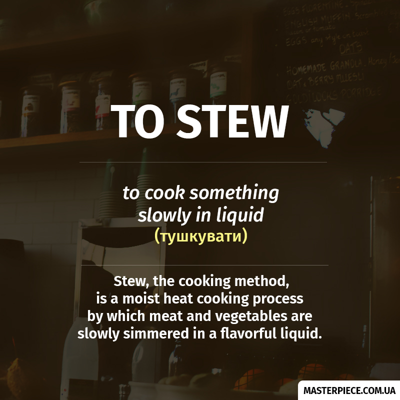 How to cook and eat? English vocabulary