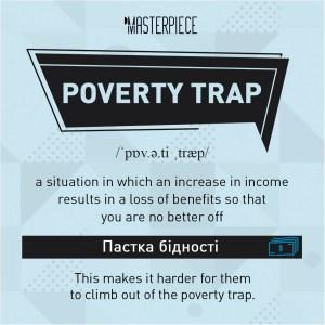 TOP 11 economics vocabulary from MASTERPIECE – це проект зі створенню вордлістів для комфортного перегляду фільмів англійською мовою. Дивіться фільми англійською мовою та вивчайте англійську!