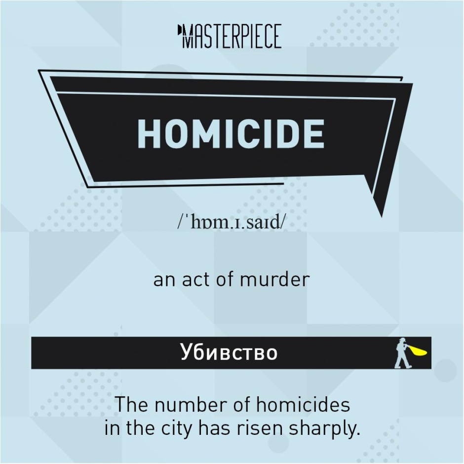 05 – Homicide. Detective vocabulary from Masterpiece. Useful words to speak about crime