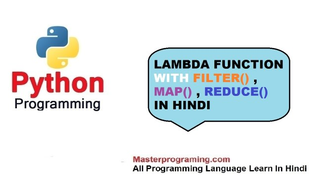 Python lambda function in hindi | lambda with filter, map, reduce examples