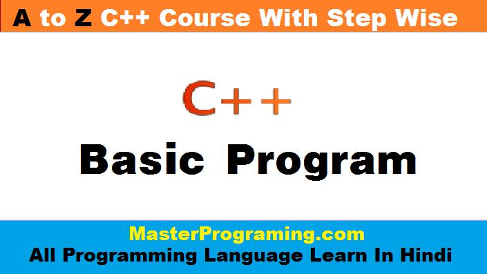 simple C plus plus program in hindi