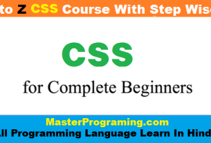 How to Learn CSS in HIndi