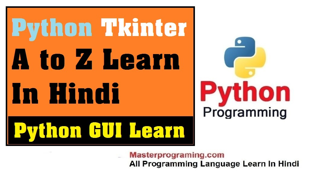 Python Tkinter Tutorial in Hindi