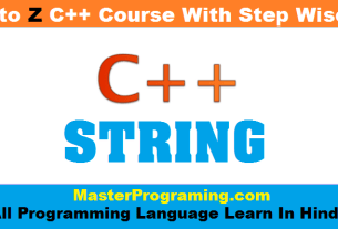 Strings in C++ in Hindi