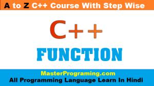 function in hindi