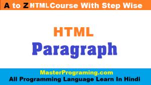 HTML Paragraph
