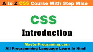 What Is CSS In Hindi ?
