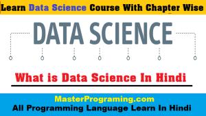 Data Science In Hindi