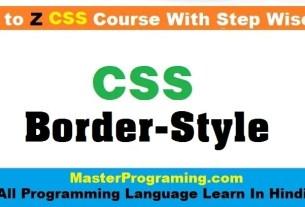CSS Border-Style In Hindi