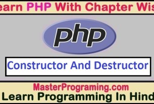 What is PHP Constructor in Hindi